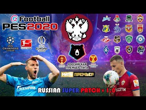 PES 2020-Стадионы РПЛ(Эксклюзив RSP2020),а так же стадион Баку