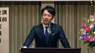 【全編】太陽経済セミナー 「農政新時代と日本のゆくえ」 2017年2月20日