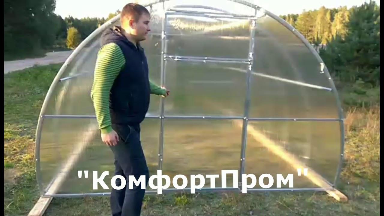 Дисковый окучник. Мотоблок Беларус-09Н МТЗ. Тестирование дисковых .