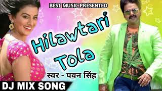 Bhojpuri Dj Rimix Song Hilawtari Tola Pawan Singh Akshara Singh 2018 Superhit Bhojpuri Song.mp3