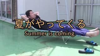 夏に備えよ! ダイキンのエアコンがやってきた