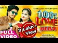 NEW SAMBALPURI VIDEO  ( 100 % LOVE HEBA  ) ( JASOBANTA SAGAR'S ) NEW SAMBALPURI 4K VIDEO 2018 CR