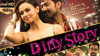 Dirty Story (Climax) ᴴᴰ  2015 Hindi Dubbed Full Movie | Sana Khan, Suresh Krishna
