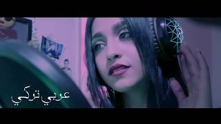 انتي وتين قلبي | علي مرسال / حلا مرسال | Official Video