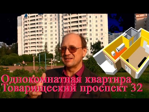 Купить квартиру в Павшинская пойма, мкр. DELUXE