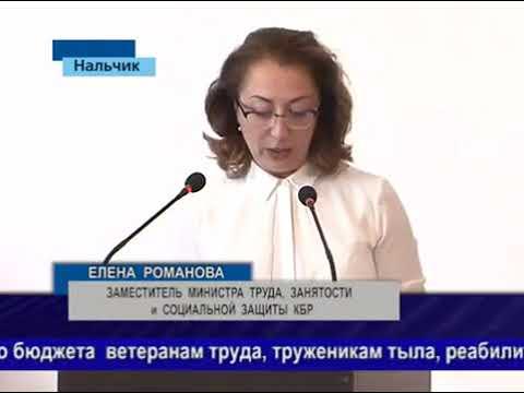 Новости дня. Расширенное заседание комитета по социальной политике, труду и здравоохранению