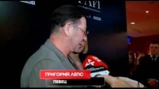 Григорий Лепс на премьере фильма А. Кончаловского Рай, 18.01.2017