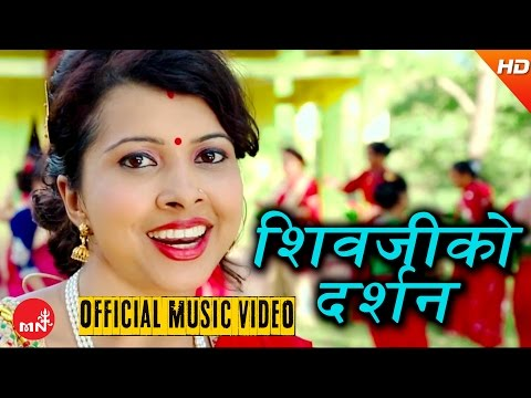 New Nepali Teej Song 2073/2016 | Shiva Ji Ko Darshan - Kalpana Kusum | Swabhiman Creation