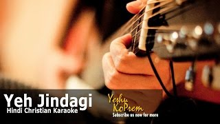 Yeh Jindagi Karaoke | Hindi Christian Karaoke