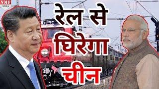 China Border तक जाएगी Indian Rail, Tawang में होगा आखिरी Station