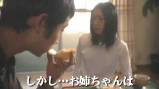個性派・江口のりこ×寸どめエッチの吉田浩太監督がコラボ。妄想が暴走す...