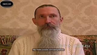 А.В. Трехлебов - Ответы на вопросы. Москва.