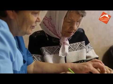 Частный дом престарелых Доброта в Раменском Москва