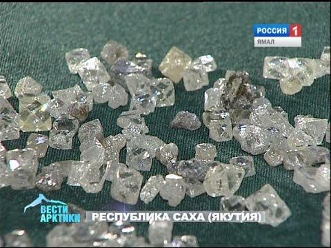 В Якутии уже 40-градусные морозы, а люди идут добывать алмазы