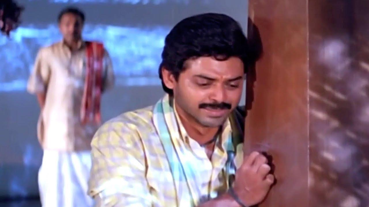Download Chanti Video Songs - Pavuraniki Panjaraniki - Venkatesh, Meena ( Full HD )