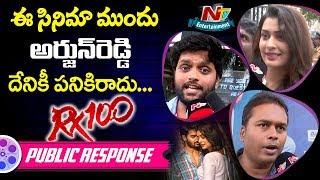 RX 100 Movie Public Talk   Karthikeya   Payal Rajput   NTV Entertainment
