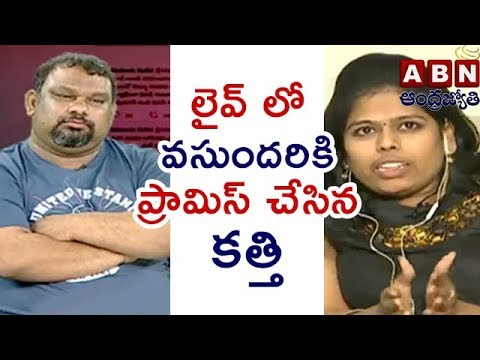 Kathi Vs Ramky | Debate Over PK Fans Attack Kathi Mahesh, Kathi Vulgar Messages To Girls | Part 4