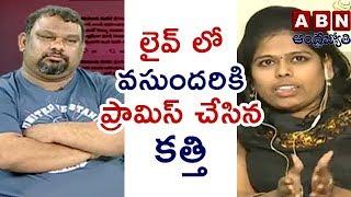 Kathi Vs Ramky | Debate Over PK Fans Attack Kathi Mahesh, Kathi Vulgar Messages To Girls | Part 4