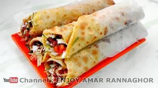 Indian Street Food Egg Roll Recipe - Breakfast Recipe - এগ রোল বানানোর রেসিপি