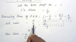[#1] de Toelating van een Partner [Nieuwe winstdeling Ratio & Offeren Ratio] met een Opgelost Probleem