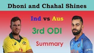 India vs Australia 3rd ODI Match Summary 2019 | Dhoni seal victory