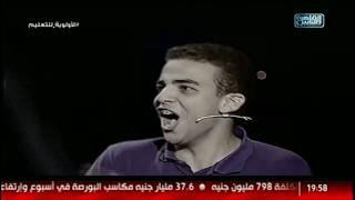 لحظة فوز الطالب عبدالرحمن بمنحة طارق نور الجامعية