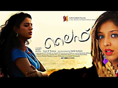 Malayalam full movie 2015 new releases - LIFE | Malayalam full movie 2015