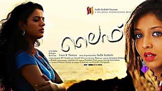 Malayalam full movie 2015 new releases - LIFE | Malayalam full movie 2015