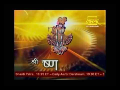 Shri Krishna Sharanam Mamah