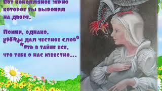 3 место Михеевская БФ   Зачитательные выходные