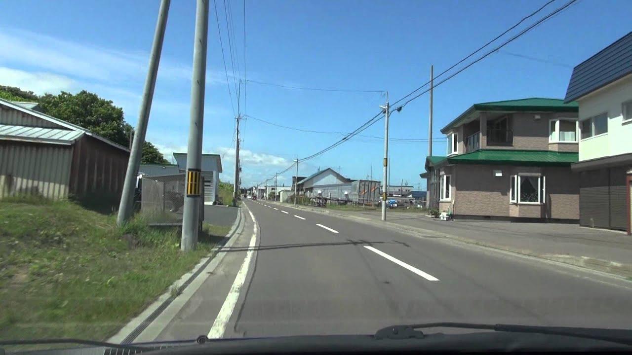 北海道道409号常呂港線+市道:...