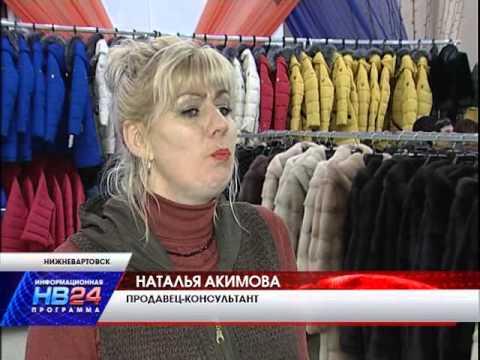 Лучшие шубы из Тольятти