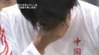 2007 新春かくし芸 中国獅子舞 鈴木裕樹 加治将樹 和田正人 皆川佑馬 斉...