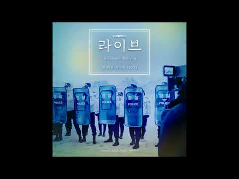 [MR-Removed] EXO-CBX - Someone Like You {Acapella All Vocal}