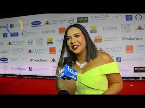 إيمى سمير غانم تتحدث عن مشاركتها الأولى بمهرجان الجونة thumbnail