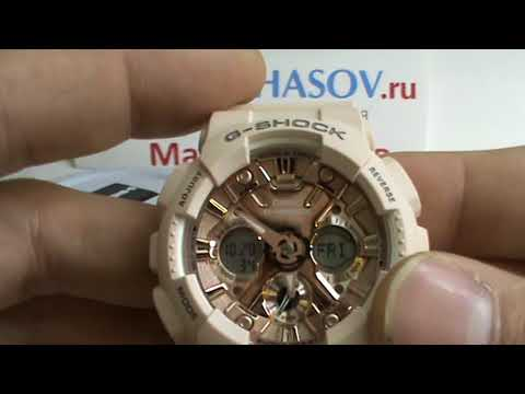 G-SHOCK GLX-5600F-4E | Обзор и настройка (на русском) | Купить со .