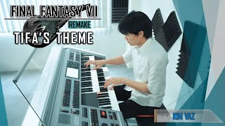 FF7 Remake Tifa's Theme - (エレクトーン, Piano) - EPIC ONE MAN ORCHESTRA Cover
