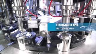 видео Диссольвер для приготовления лакокрасочной продукции, шпатлевки