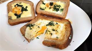 Самый БЫСТРЫЙ и ВКУСНЫЙ Завтрак за 3 минуты из простых ингредиентов. Лучшие Идеи!