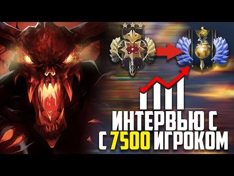 видео: 7500 ММР БУСТЕР О shadow fiend - ДОТА 2
