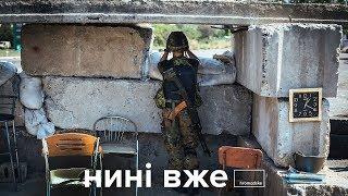 Хто буде президентом України, план закінчення війни та патріотичне кіно / Нині вже