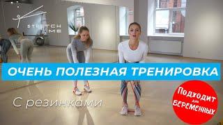 Полноценная тренировка с фитнес резинками от Анастасии Завистовской