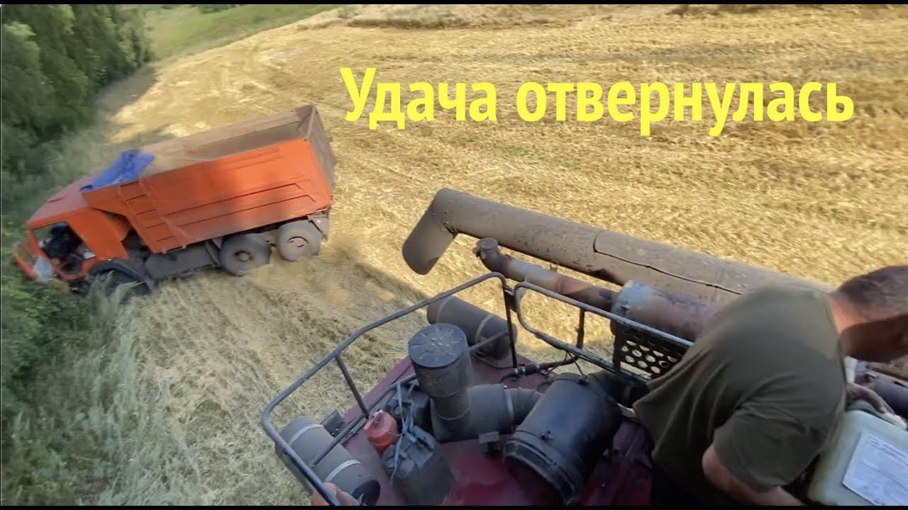 АВАРИЯ НА ПОЛЕ! Молотим пшеницу.
