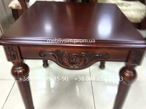 Деревянные кофейные столы для гостиной. Кофейный столик Arcadia  (Аркадия) 20902
