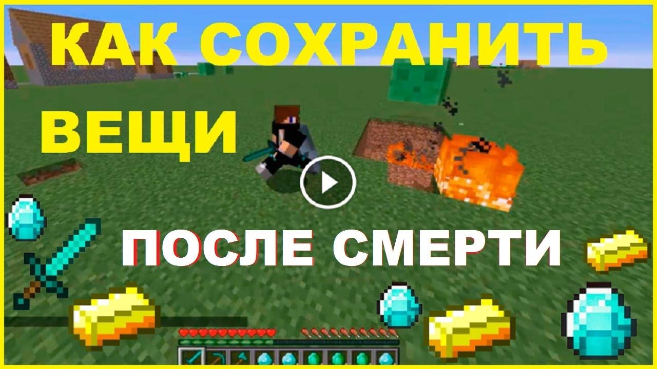 Разное » Энцефалит.ру - encephalitis.ru