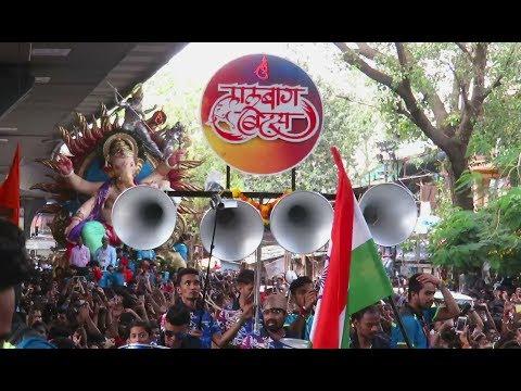 LALBAUG BEATS : Chinchpokli Cha Chintamani Aagman Sohala 2017 : Special Coverage