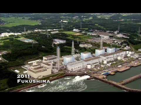 全球災難現場直擊03:福島核災