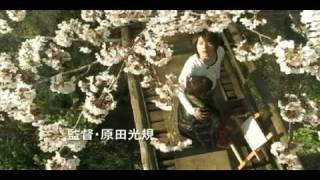 公式予告編 根本正勝 やまだまいこ 待望の初主演ムービー 監督・原田光規.