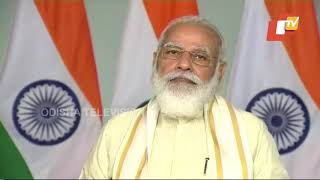 PM Narendra Modi Highlights Reforms & Growth Of Higher Education In India