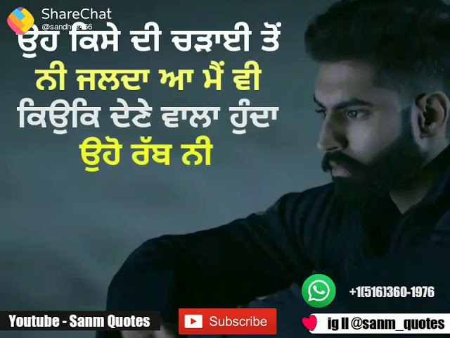 SWAH HO GYA PUNJABI EDITED SONG #1